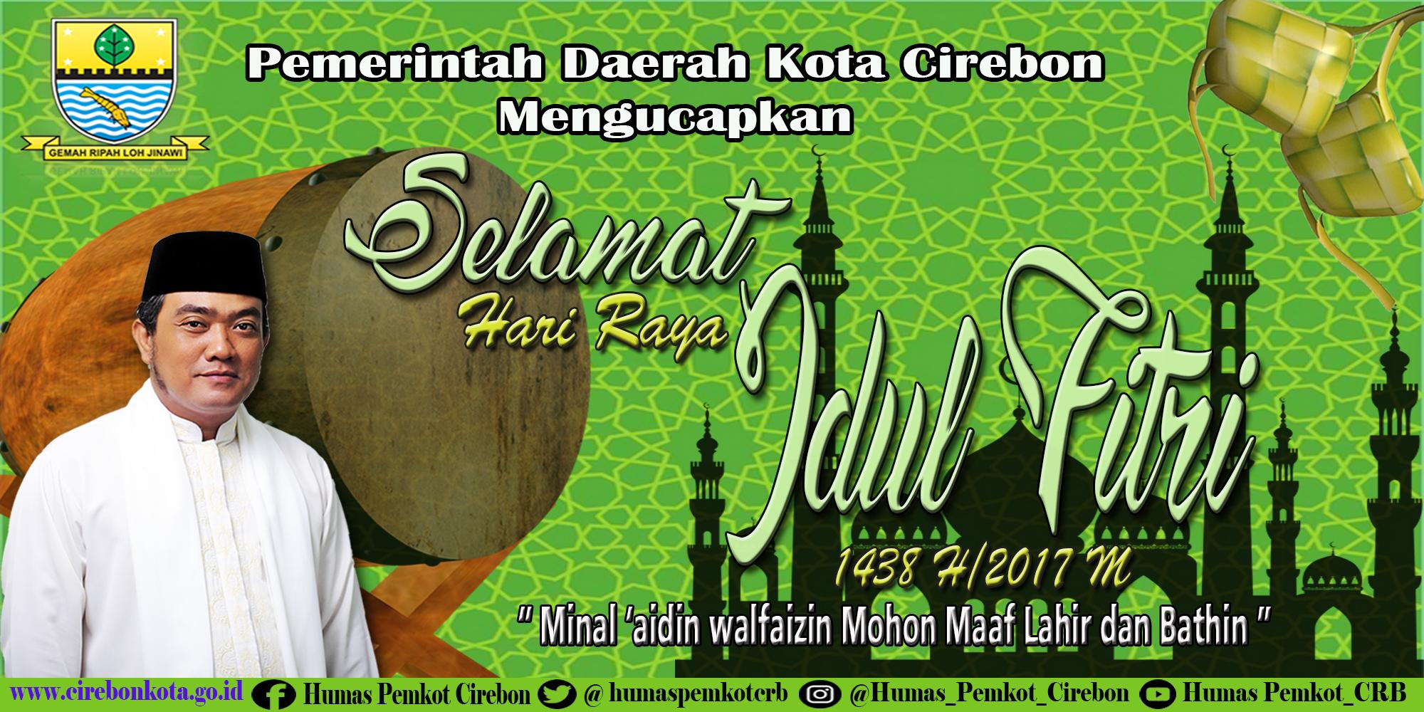 Baliho Dan Spanduk Idul Fitri