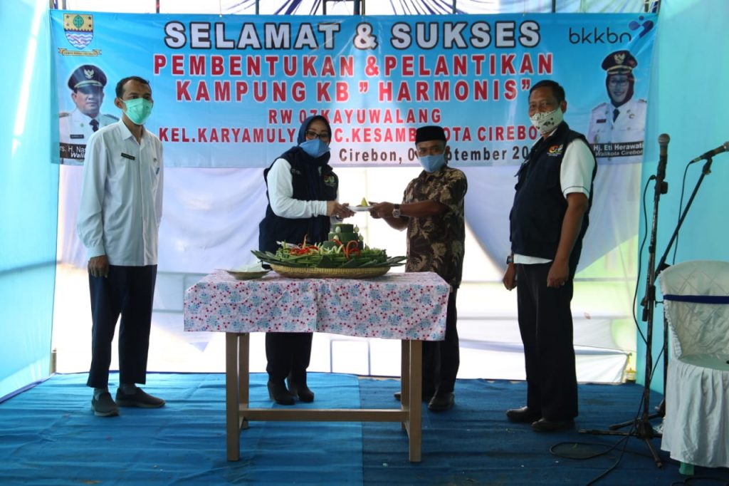 Wakil Wali Kota: Kampung KB Untuk Kesejahteraan Masyarakat
