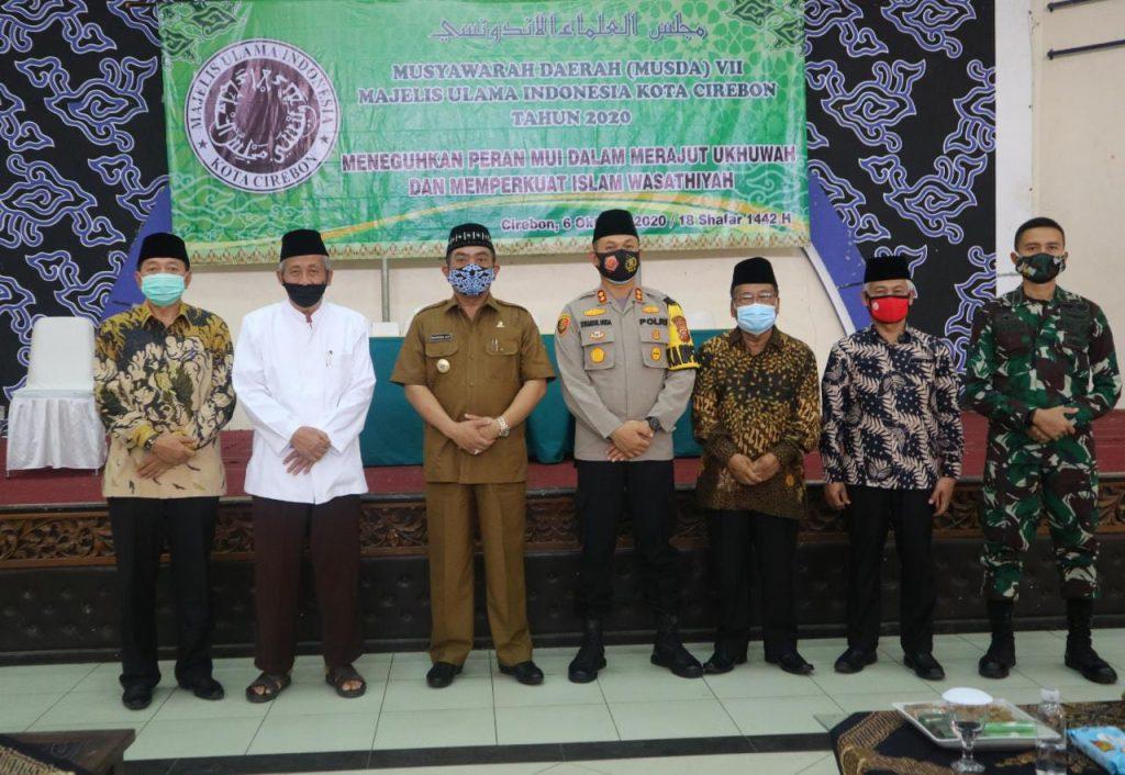 Wali Kota Cirebon: Peran Ulama Sebagai Perekat dan Memperkokoh Ukhuwah Islamiah